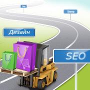 интернет-магазин: маркетинг