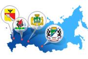 Встреча uCoz, Воронеж, Казань, Новосибирск, Екатеринбург